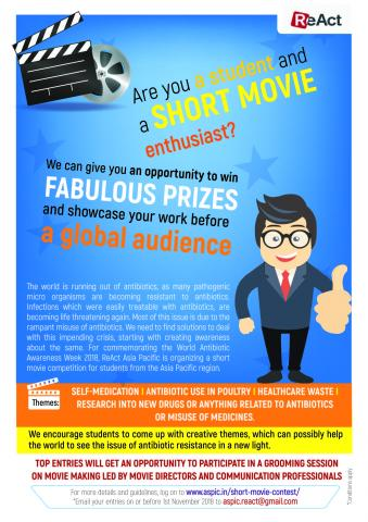 Poster of short movie contest
